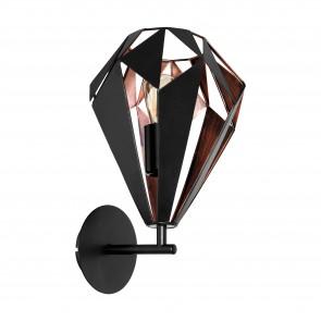 Lámpara de pared SERIE Negro, cobre /