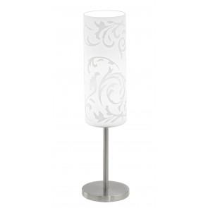 Lámpara de mesa serie AMADORA